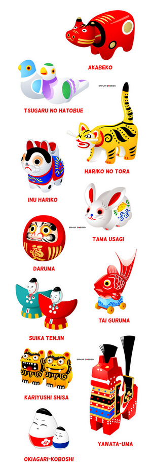 An image of several traditional Japanese toys; most consist of bright colours and bold patterns contrasting the base colours. Designs are based off of animals and people.